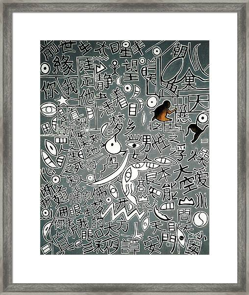 A Bird's Chinese Vision Framed Print