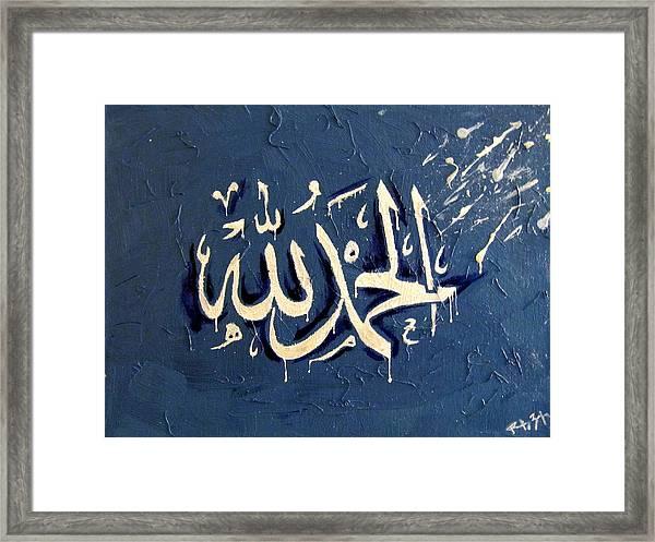 Alhamdulillah Framed Print
