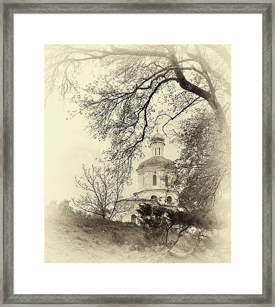 Ancient College. Chernihiv, 2017. Framed Print