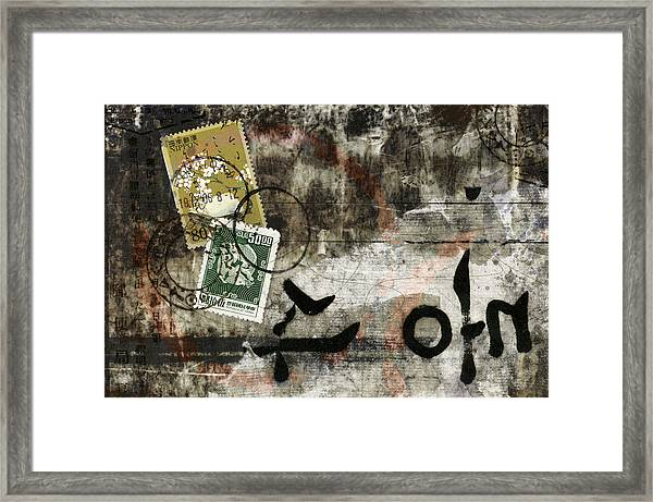 Asian Faux Poste Framed Print