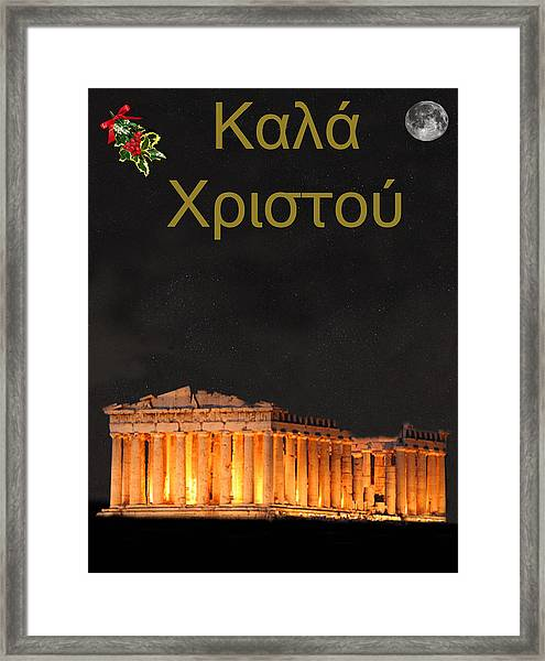 Framed Print featuring the mixed media Athens Greek Christmas Card by Eric Kempson