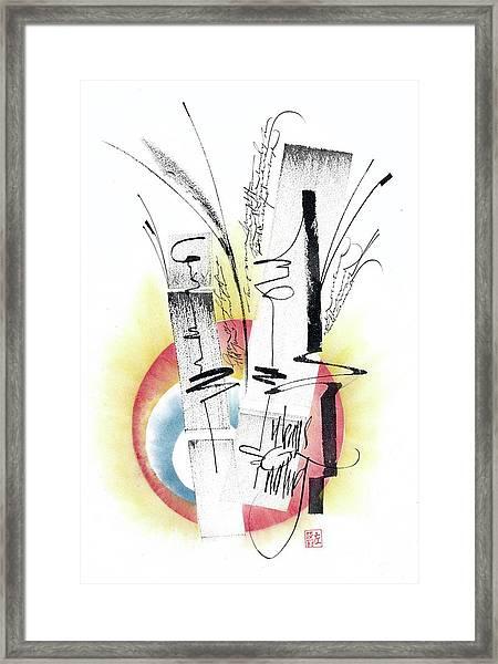 Bamboo 5 Framed Print
