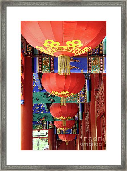 Beijing Prince Gong Mansion Framed Print