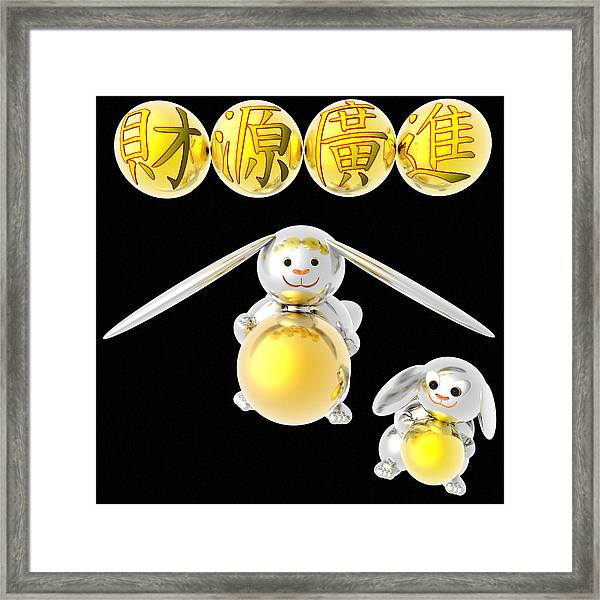 Best Wishes For An Extensive Progress On Financial Resources 02 Framed Print by Taketo Takahashi
