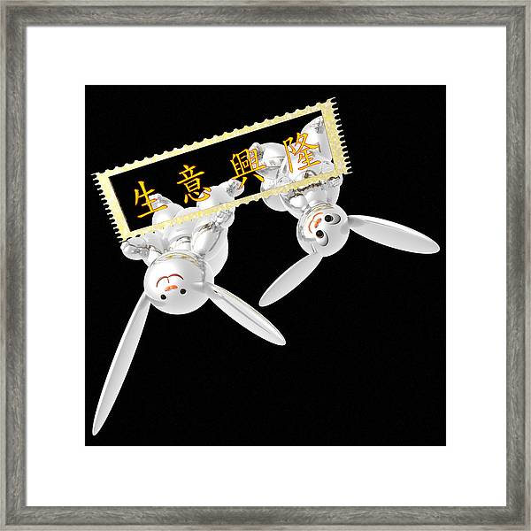 Best Wishes For Prosperity And Success In Business And Trade 02 Framed Print by Taketo Takahashi