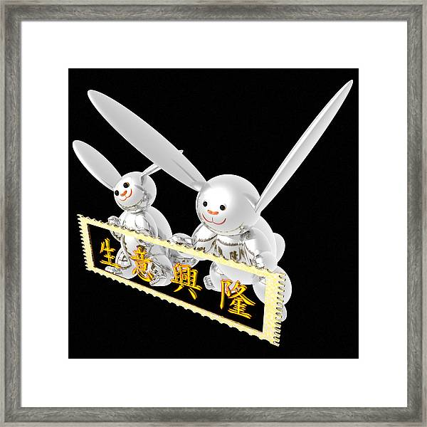 Best Wishes For Prosperity And Success In Business And Trade 04 Framed Print by Taketo Takahashi
