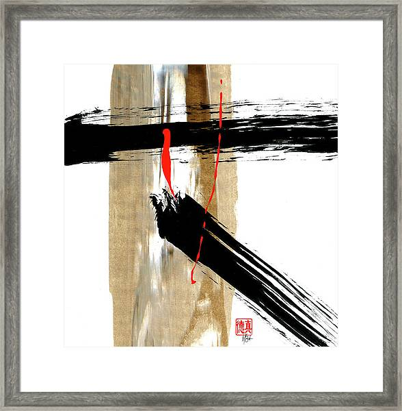 Black, Red And Shades Of Brown Framed Print