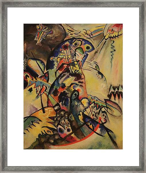 Blue Crest Framed Print by Wassily Kandinsky