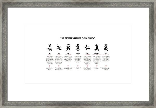 Bushido Framed Print