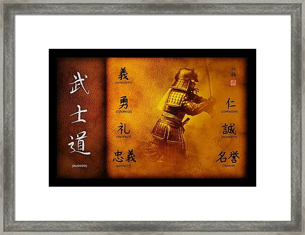 Bushido Way Of The Warrior Framed Print
