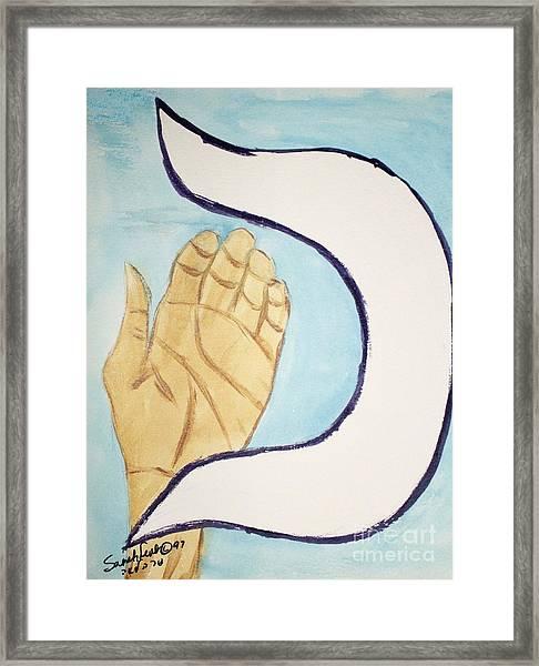 Caf Palm Framed Print