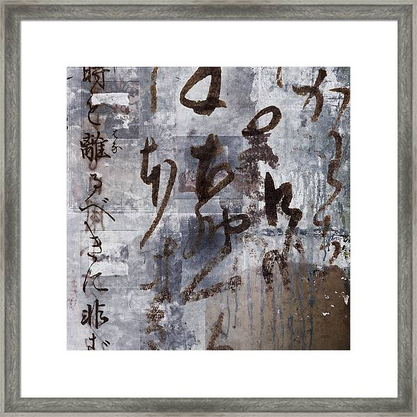 Calligraphy In Indigo And Brown Framed Print