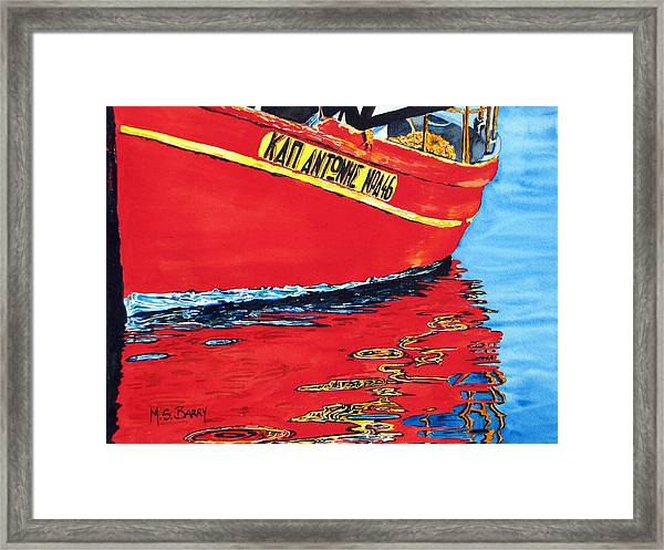 Captain Andonis Framed Print