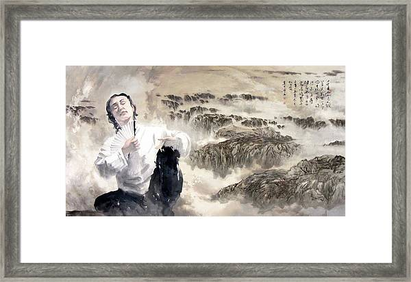 Chanting An Ancient Poem Framed Print