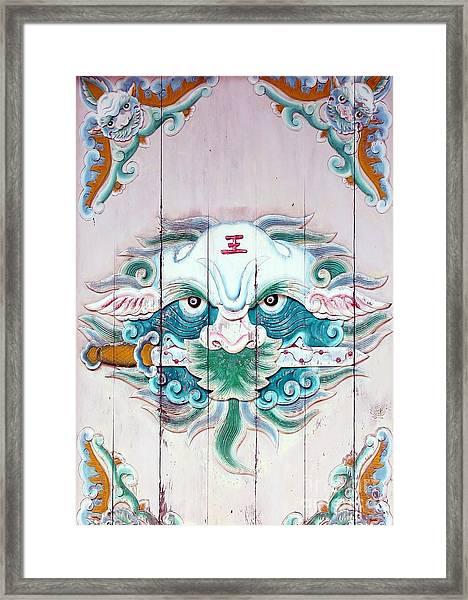 Chinese House God Framed Print