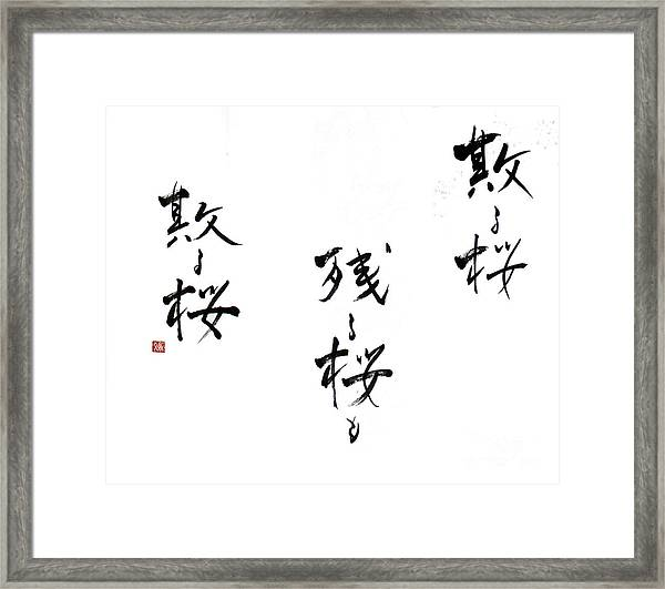 Chirusakura The Last Haiku Of Ryokan 14060018 2fy Framed Print