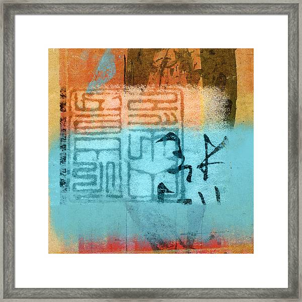 Clouded Calligraphy Framed Print