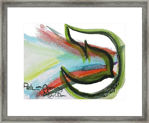 Creation Pey Framed Print