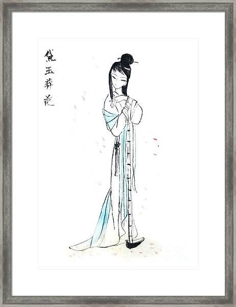 Daiyu Framed Print