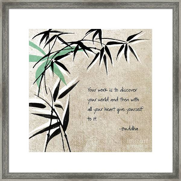 Discover Your World Framed Print