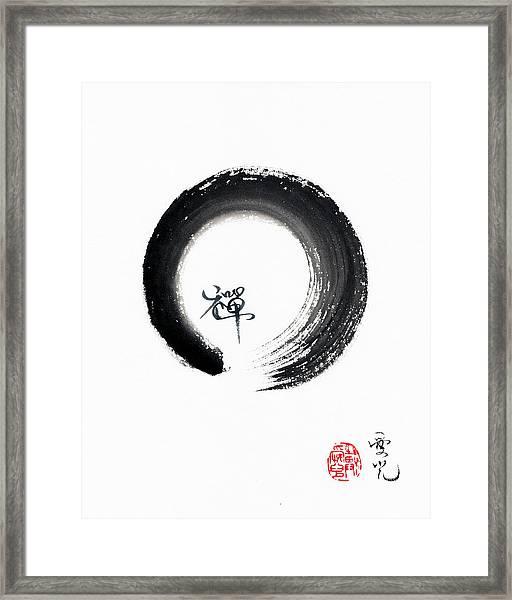 Enso Zen Framed Print