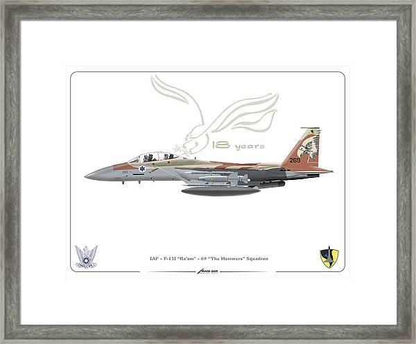 Israeli Air Force F 15i Ra'am Framed Print