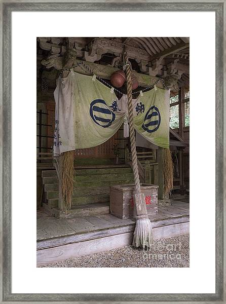 Forrest Shrine, Japan 4 Framed Print