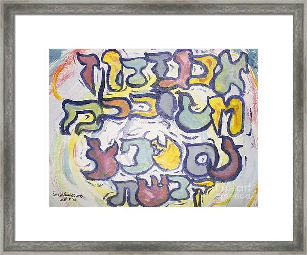 Funnzie Letters Framed Print