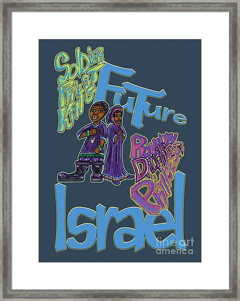 Future Israel Framed Print