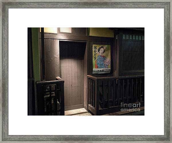 Geisha Tea House, Gion, Kyoto, Japan 2 Framed Print