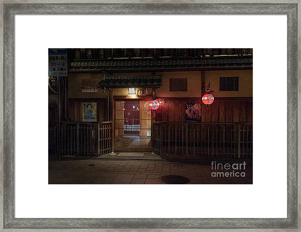 Geisha Tea House, Gion, Kyoto, Japan Framed Print