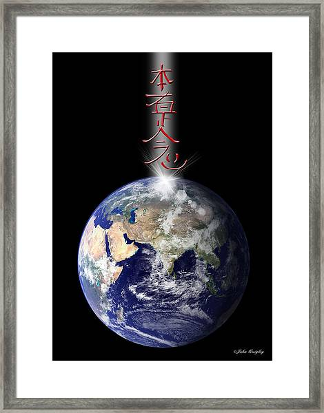 Heal The Planet Framed Print
