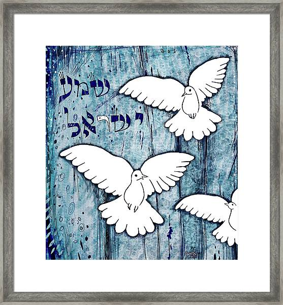 Hear Israel Framed Print