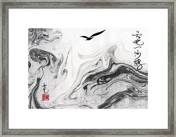 Heaven And Earth And One Lone Gull Framed Print