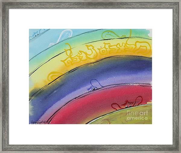 Hidden Angels  Malacheem Nehaleem Framed Print