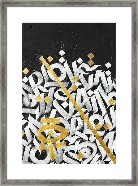 Framed Print featuring the photograph Horuf by Meric Dagi