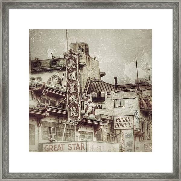 Hunan Home's  Framed Print
