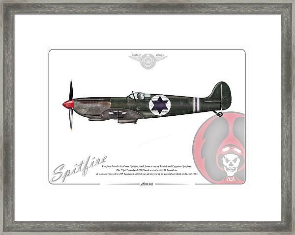 Iaf First Spitfire Framed Print
