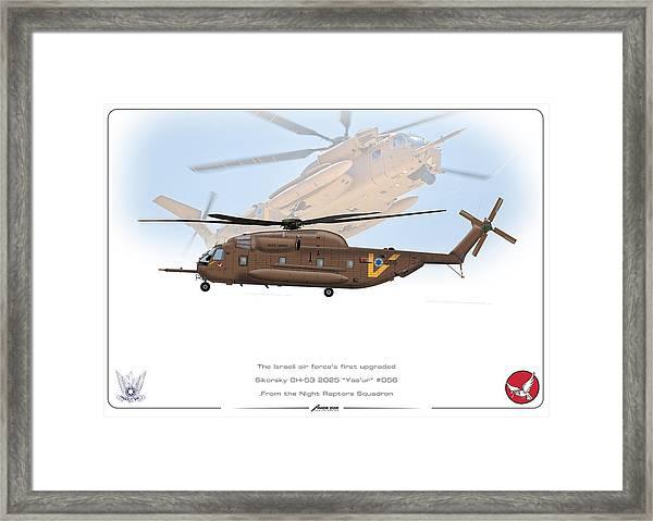Iaf Sikorsky Ch 53 2025 Framed Print