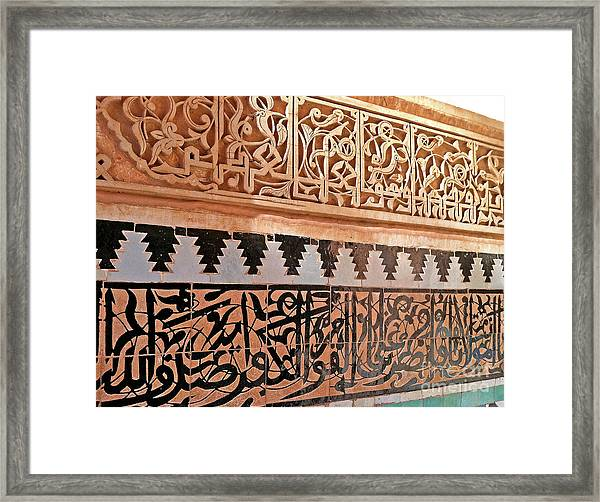 Islamic Art Framed Print