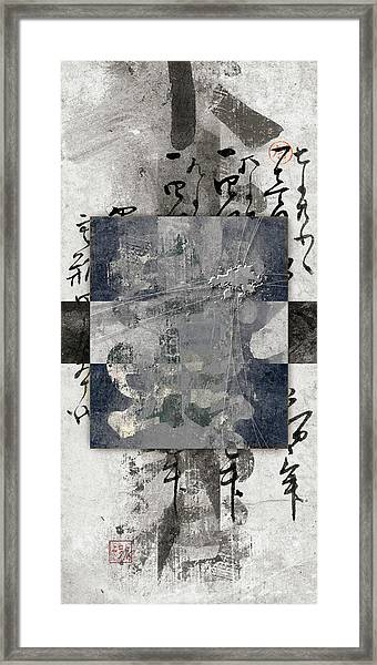 It All Adds Up Japanese Collage Framed Print