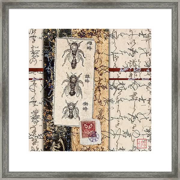 Japanese Bees Framed Print