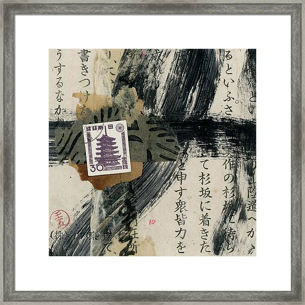 Japanese Horyuji Temple Collage Framed Print