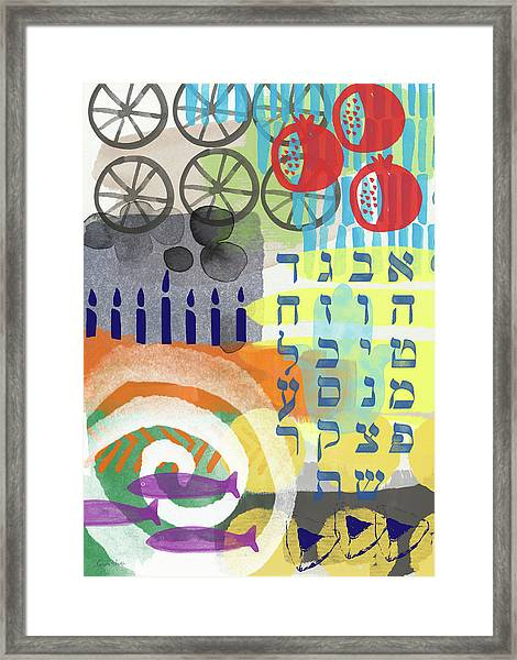 Jewish Life 1- Art By Linda Woods Framed Print