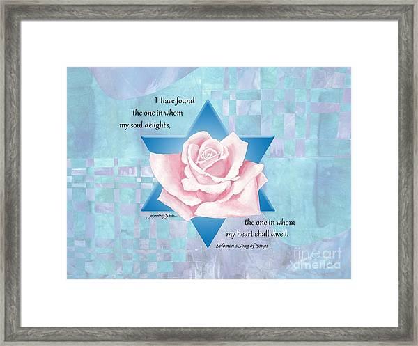 Jewish Wedding Blessing Framed Print