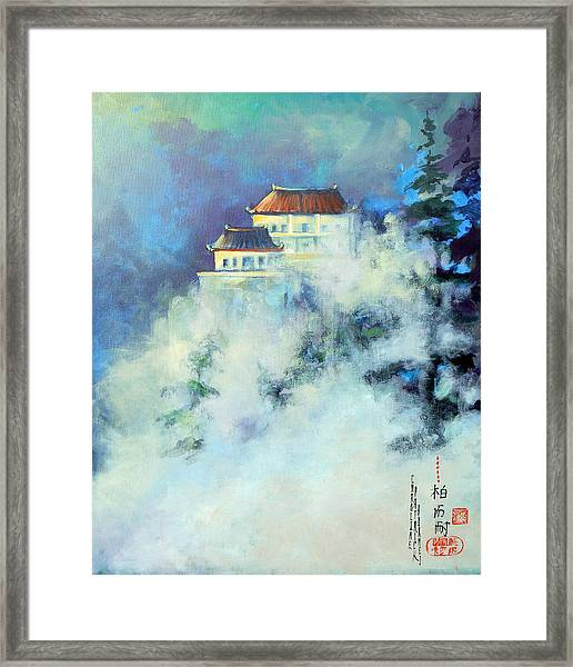 Jihuan Shan China Framed Print