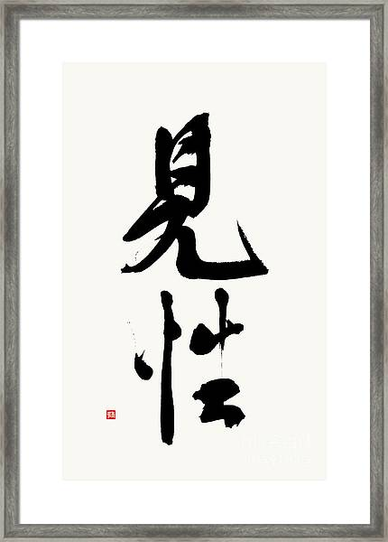 Kensho - Seeing One's Nature Framed Print