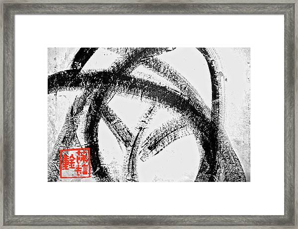 Kinetic Energy Framed Print