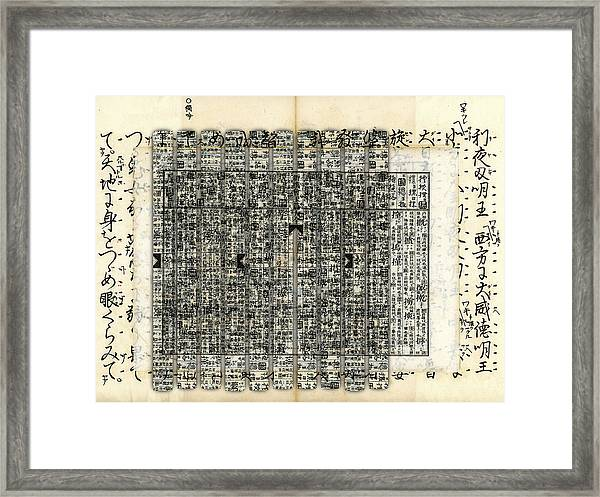 Layers Of Calligraphy Framed Print