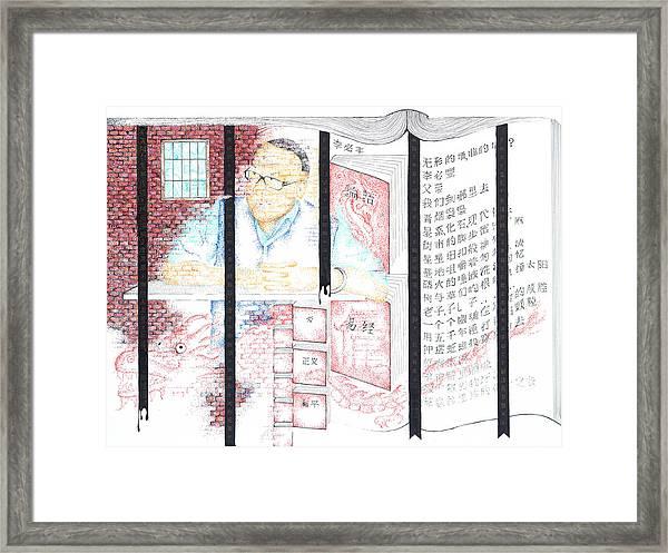 Li Bifeng-invisible Walls, Whose Walls? Framed Print